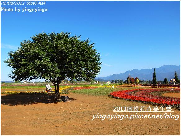 2011南投花卉嘉年華20120108_R0050254