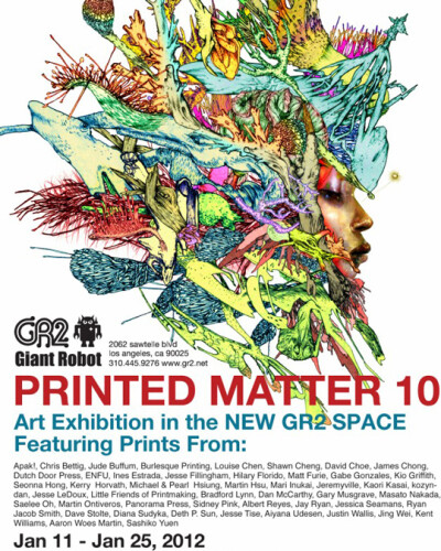GR2 Printed Matter 10 Show