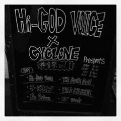 渋谷サイクロンありがとうございました