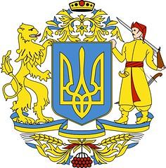 ukraine-coa