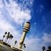 Small photo of Orlando Air Traffic Control
