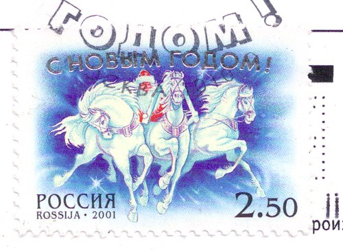 Russia Christmas Stamp