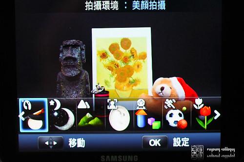 Samsung_NX200_interesting_09