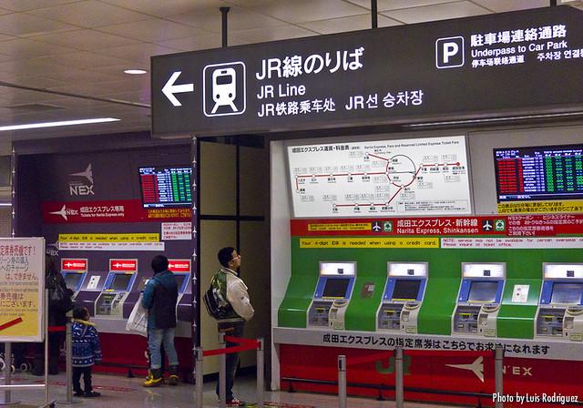 JRPass-Narita-7