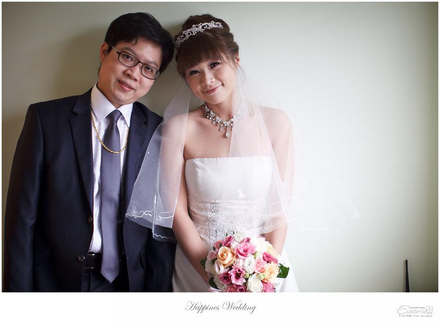 婚禮紀錄 婚禮攝影_0146