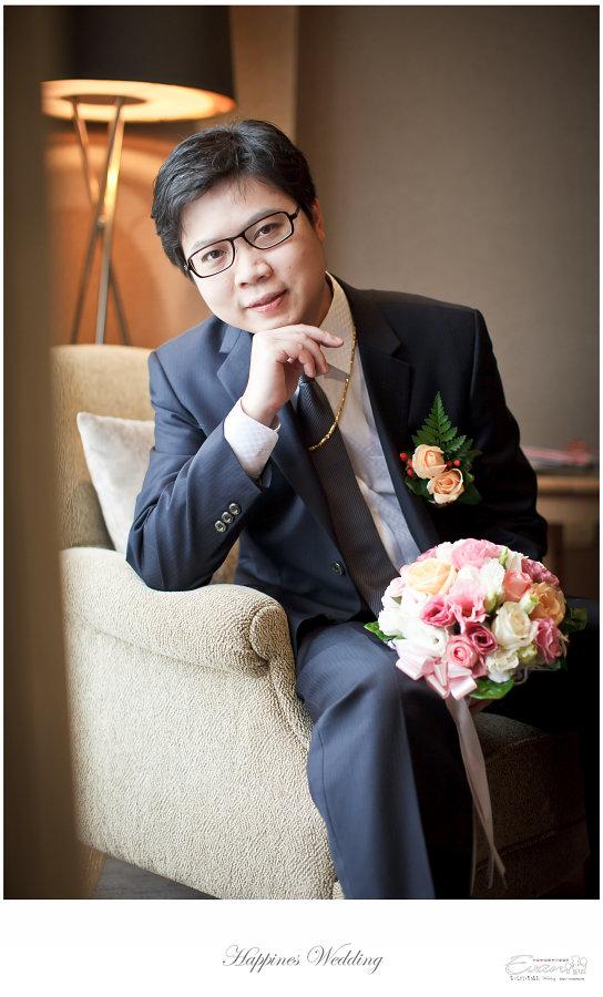 婚禮紀錄 婚禮攝影_0168