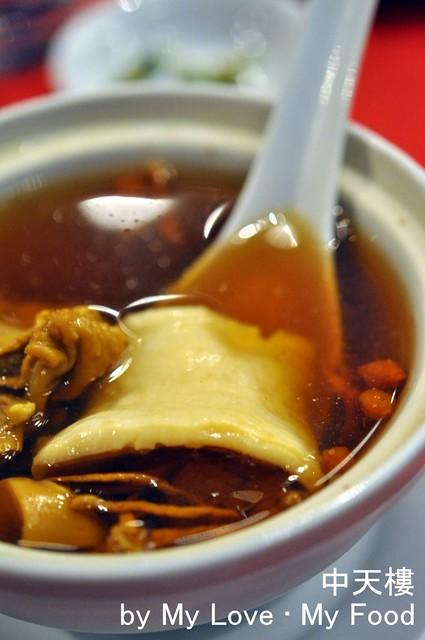 2012_01_12 Chong Tian 034a