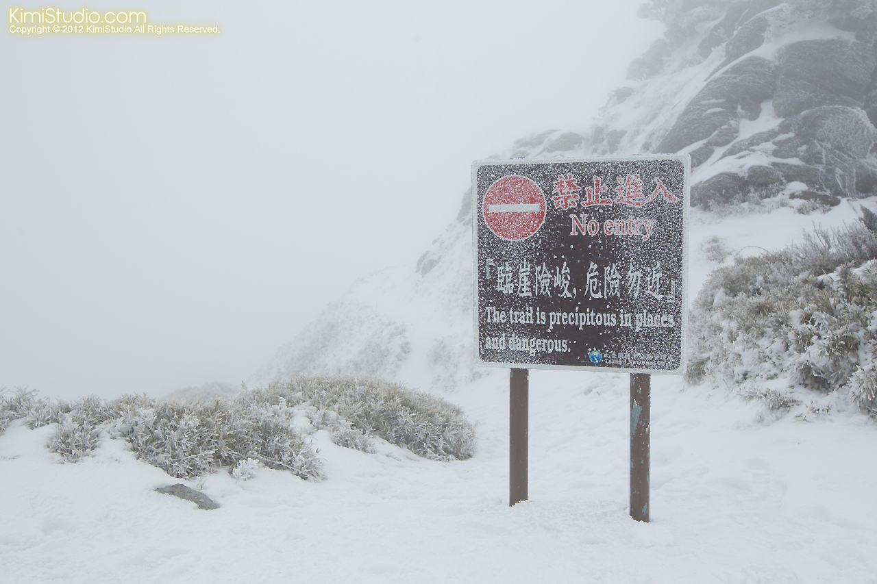 2012.01.31 Hohuan Mountain-025
