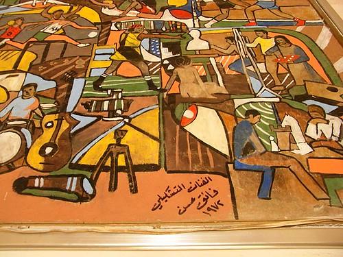 Fresque au Club olympique de Adhamiya à Bagdad