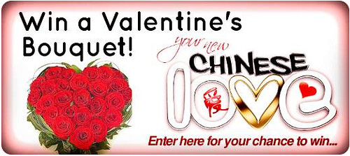 My New Chinese Love Valentine's Day Giveaway