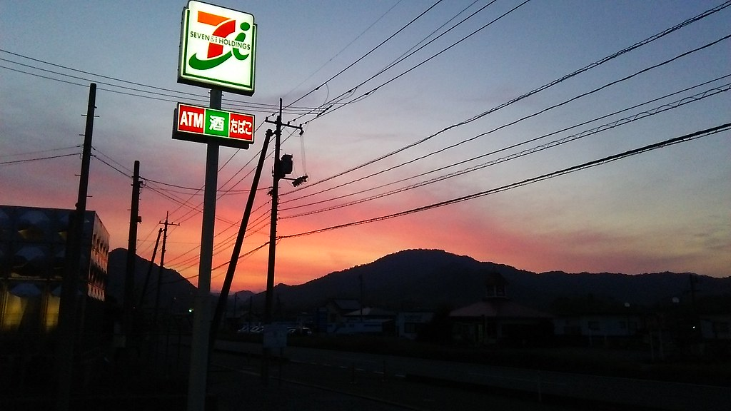 Miyano Seven Eleven at Dawn