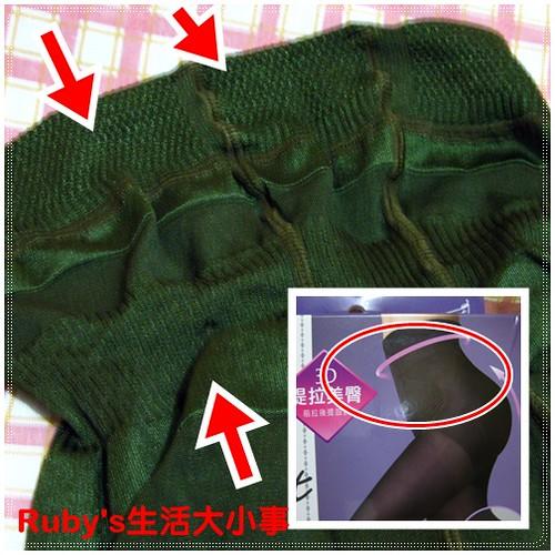 Bast芭絲媞魔塑美腿襪 (3)