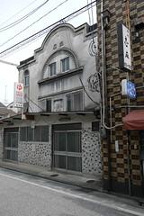 Public Bath Fushimi Kyoto