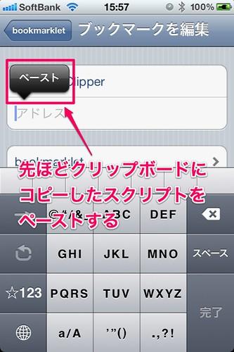webcliper1-9
