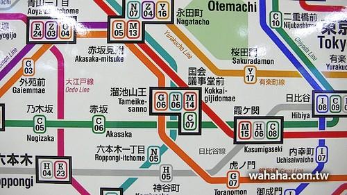 東京地下鐵轉乘