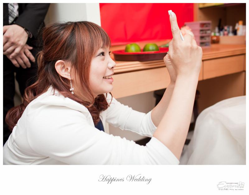 [婚禮攝影] 威智&佳慧  婚禮紀錄_0128