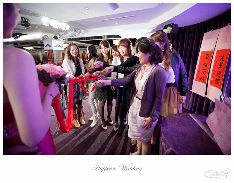 [婚禮攝影] 威智&佳慧  婚禮紀錄_0272
