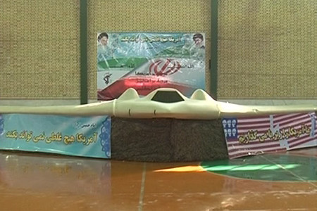 US Drone shot down over the Islamic Republic of Iran. Washington uses these weapons to kill thousands in Africa, the Middle East and Central Asia. Many are opposed to the use of these weapons. by Pan-African News Wire File Photos