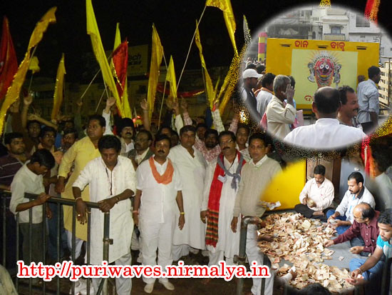 Lord Jagannath's Swaviman Yatra chariot arived at puri