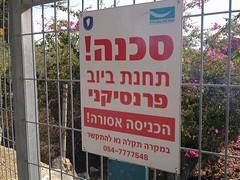 Danger! Franciscan sewage