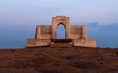 Schmidt Memorial