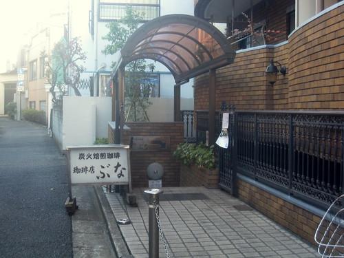 外観@ぶな(江古田)