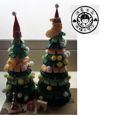 和小波一起做聖誕樹1