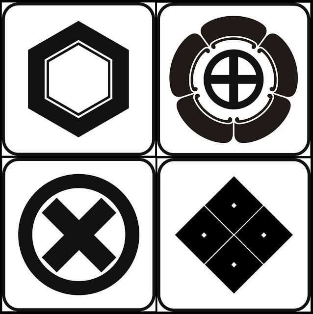 kikko, gourinikutsuwa, marunisujikai, sumitateyotsume (pattern - kamon)