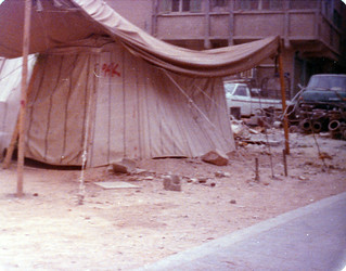 Saudi Arabia - Riyadh 1979 Tent