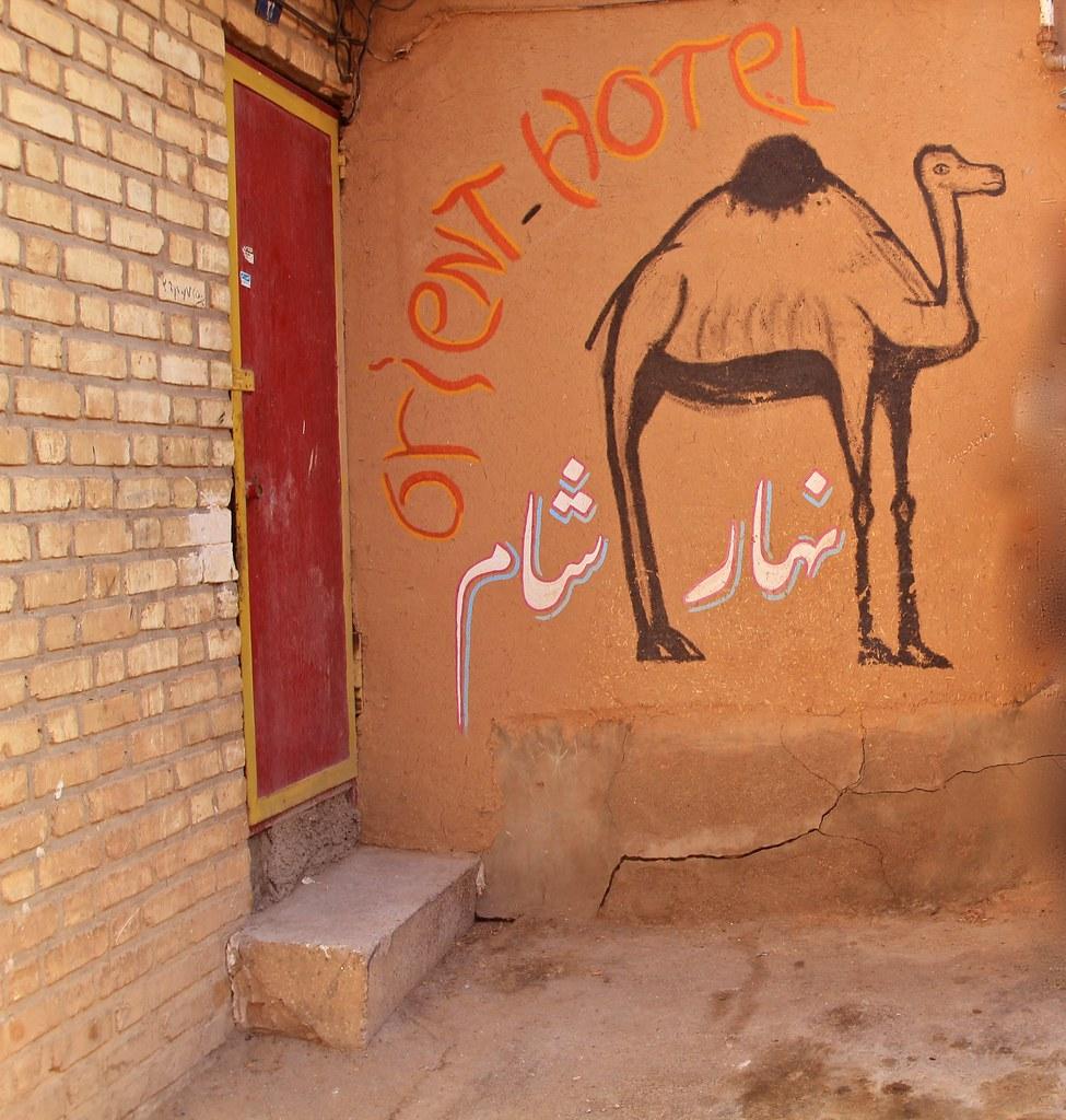 Orient Hotel in Yazd