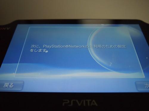 PC194355