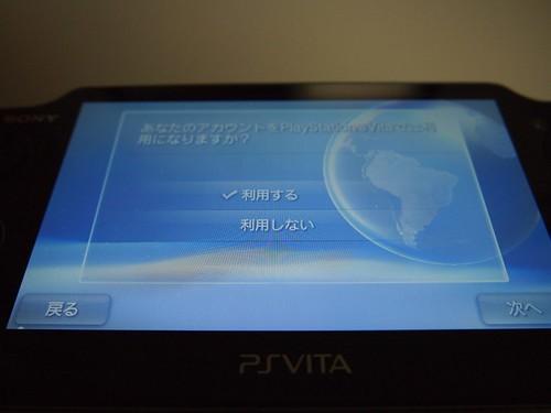 PC194357