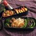 (54) Chicken Kijiyaki Bento by Cooking-Gallery