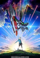 111223(1) – 『交響詩篇』正宗續集動畫版《エウレカセブンAO ~Astral Ocean~》將從2012年4月開播!