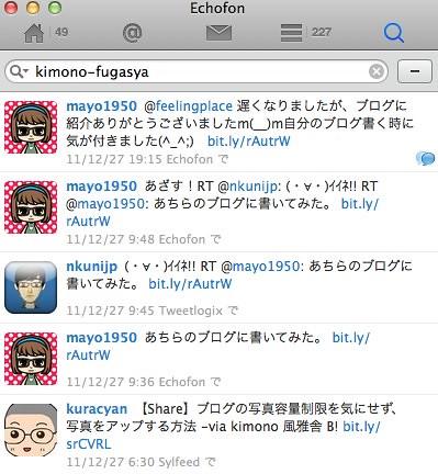 スクリーンショット 2011-12-29 20.02.05