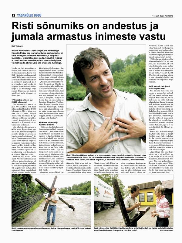 Estonia Image7