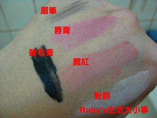 紫和梅煥白潔顏油 (5)