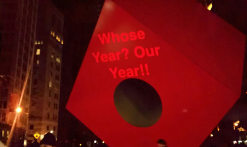 ouryear
