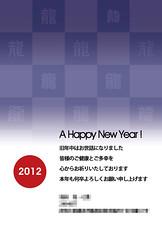 2012年もよろしくお願いいたします!