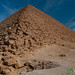 Red Pyramid, Up Close - Dahshur, Egypt
