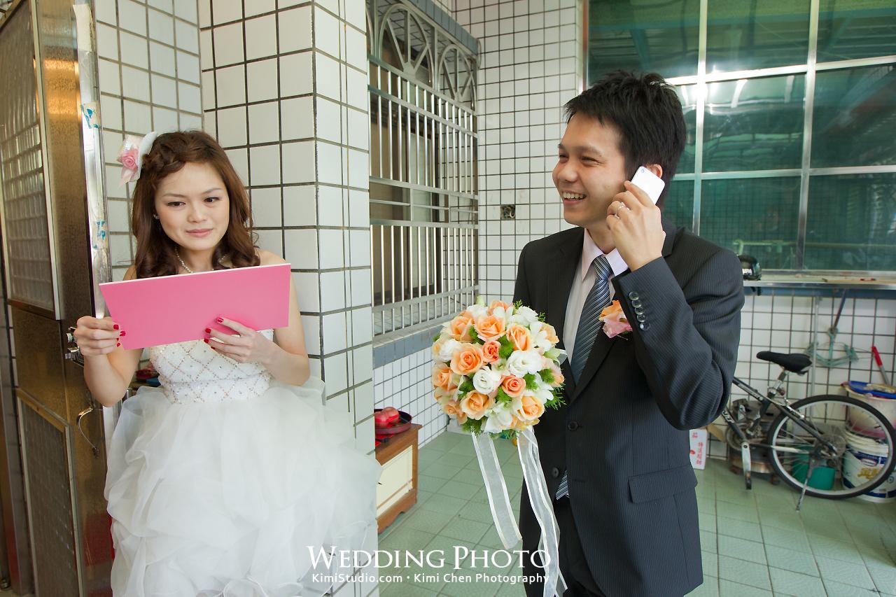 2011.12.24 Wedding-017