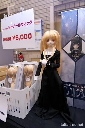 DollShow33-DSC_0250