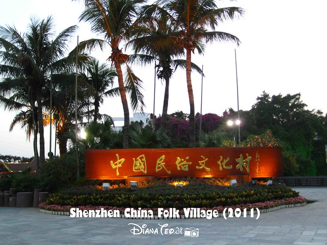 Shenzhen China Folk Village 01