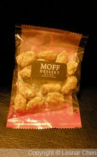 莫夫甜點-0014