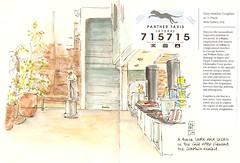 05-01-12c by Anita Davies