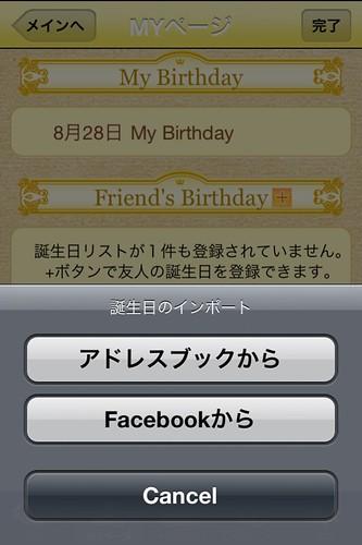 Birthday Dictionary pic 6