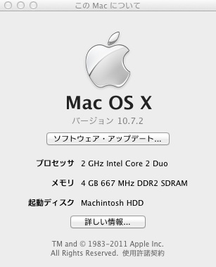 C2D About This Mac