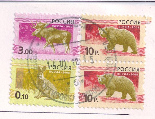 Russia Stamps