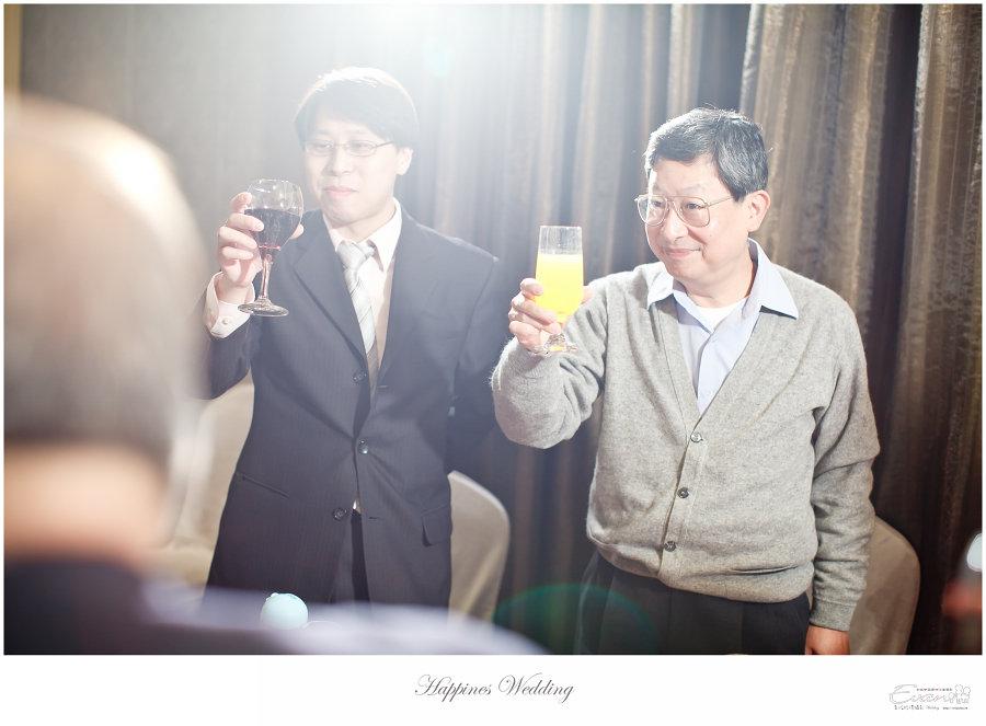 婚禮紀錄 婚禮攝影_0219