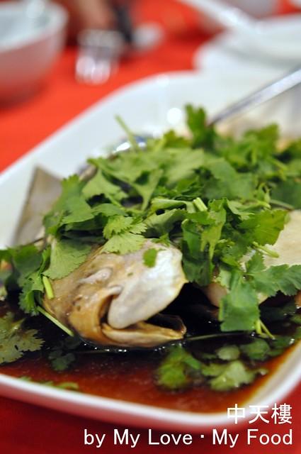 2012_01_12 Chong Tian 042a